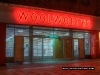 swindon_at_night-030_28_29